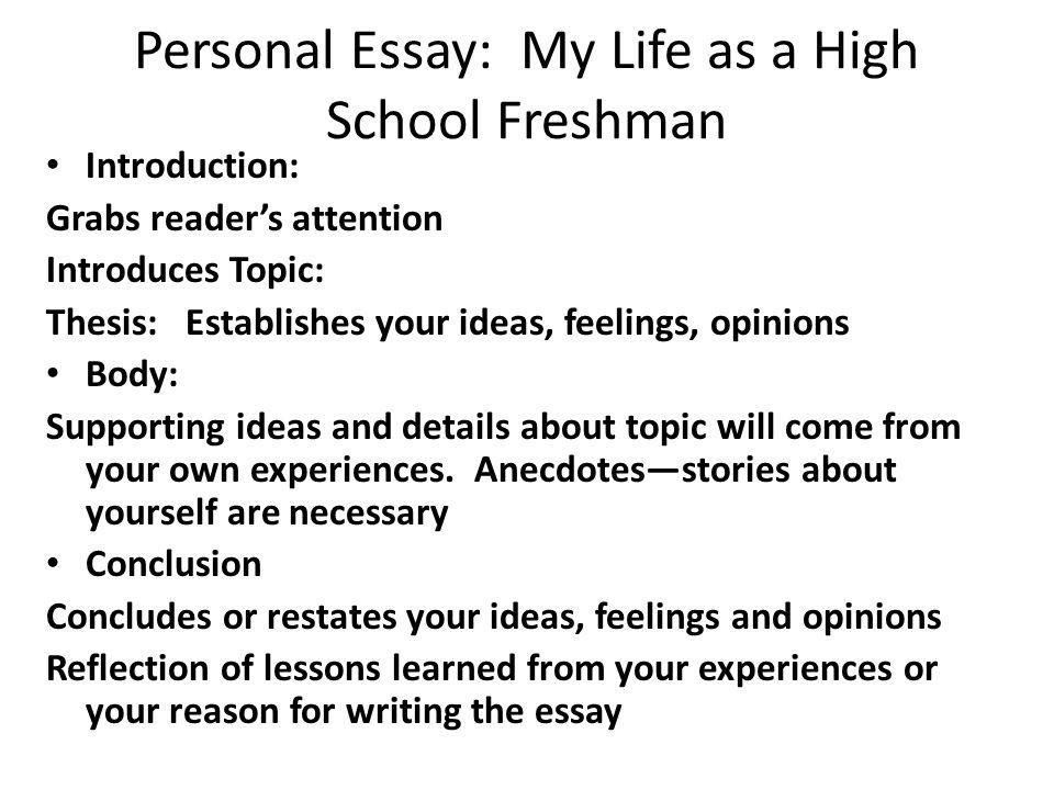 123 helpme essay com