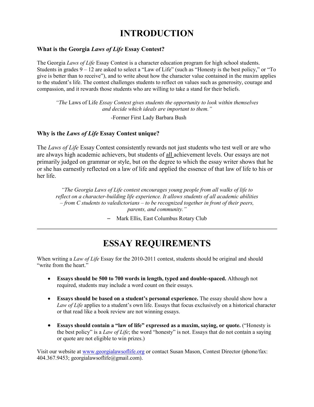 Pediatric anesthesia fellowship personal statement