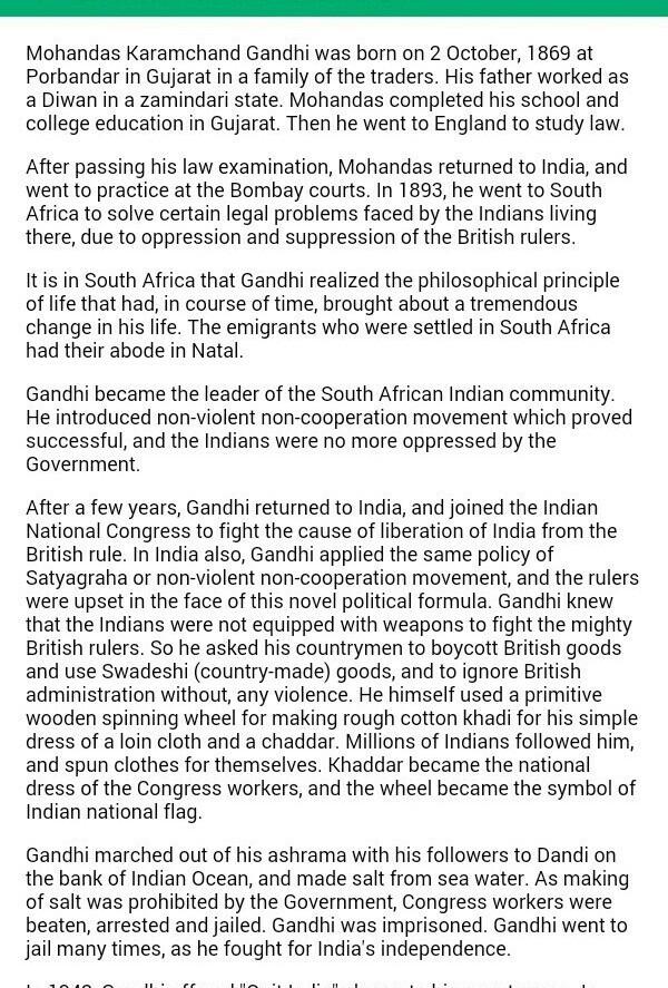 Gandhi essay